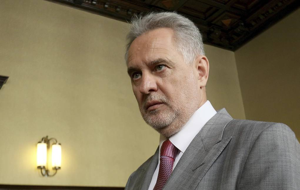 Ukranian tycoon Firtash will be extradited to the United States for bribery charges