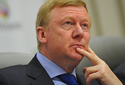 Chief Executive of the Russian Rosnano Corporation Anatoly Chubais