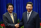 Japanese Prime Minister Shinzo Abe and Chinese President Xi Jinping