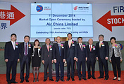 From left to right: Mr. Zhang Yun, General Manager, Product & Service Department, Air China; Mr. Huang Bo, Chairman of Commercial Committee, Air China; Ms. Rao Xinyu, Company Secretary, Air China; Mr. Ian Shiu Director, Cathay Pacific; Mr. Fan Cheng, Vice President and Executive Director, Air China; Mr. Ivan Chu Chief Executive, Cathay Pacific; Mr. Xiao Feng, CFO, Air China; Mr. Fu Yihong, Company Secretary, Cathay Pacific; Mr. Zhu Songyan; Assistant President, Air China; Ms. Zhang Huilan Deputy CFO, Air China