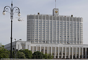 Russian Government headquarters