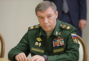 Russian Armed Forces General Staff Chief Valery Gerasimov