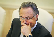 Russia's sports and youth minister Vitaly Mutko