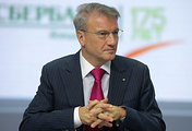 Sberbank CEO German Gref