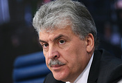 Russia's presidential candidate from the Communist Party of the Russian Federation Pavel Grudinin