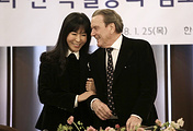 Kim So-yeon and Gerhard Schroeder