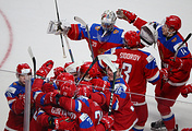 Russian men's national junior ice hockey team