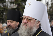 Head of the Donetsk and Marioupol Eparchy of the Ukrainian Orthodox Church Metropolitan Hilarion