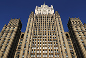 The Russian Foreign Ministry's headquarters in Moscow