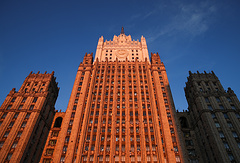 The Russian Foreign Ministry