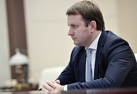 Russian Economic Development Minister Maxim Oreshkin