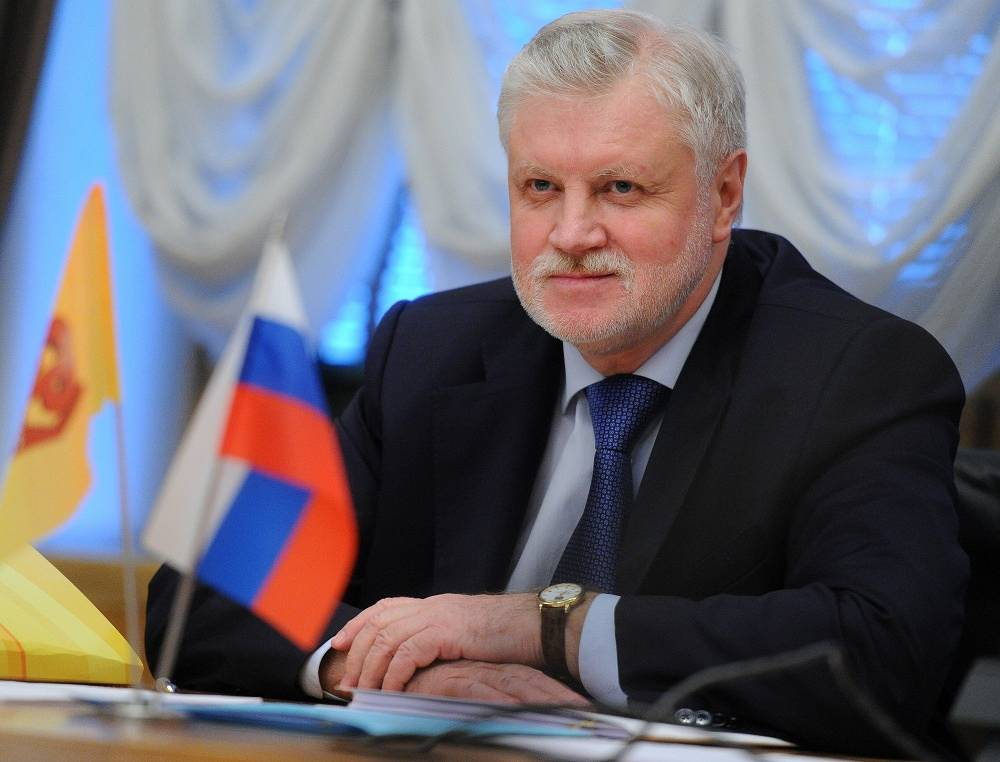 A Just russia party leader Sergei Mironov