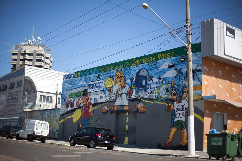 A mural with a welcome message to Japanese and Russian teams on a wall of the training center in the city of Itu that will host will host the Russian soccer national team