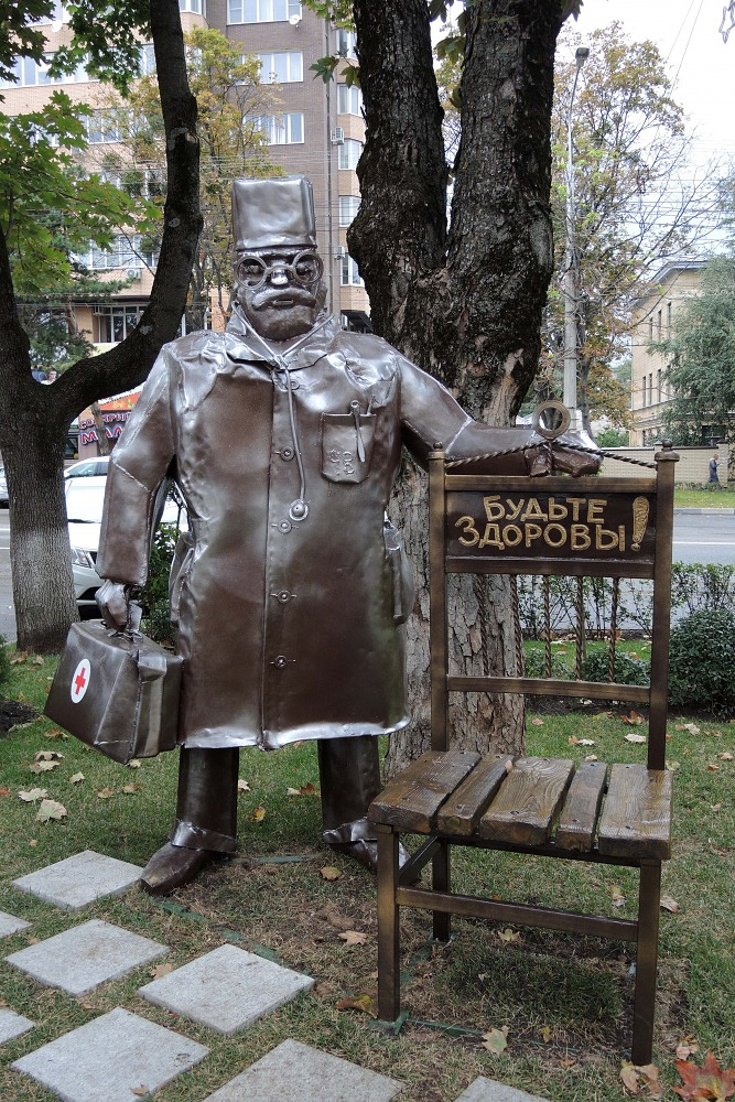 A monument to doctors in Stavropol