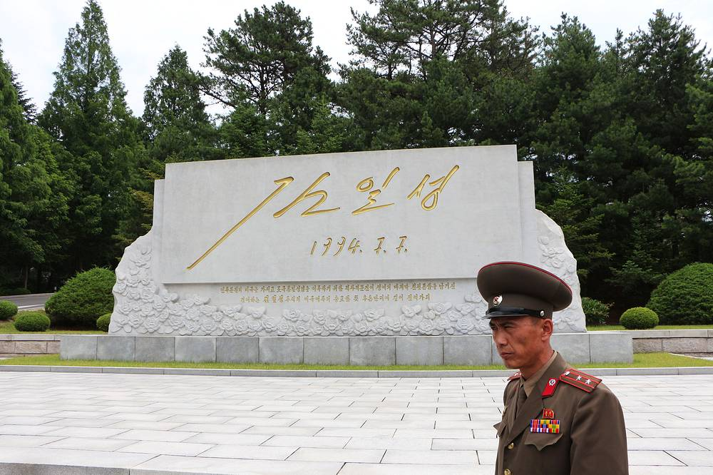 A monument in the demilitarized zone between North and South Korea. The date on the monument — July 7, 1994 — was the day Kim Il Sung signed a decree on rapprochement with the South. It was his last decree: he died the next day in Pyongyang