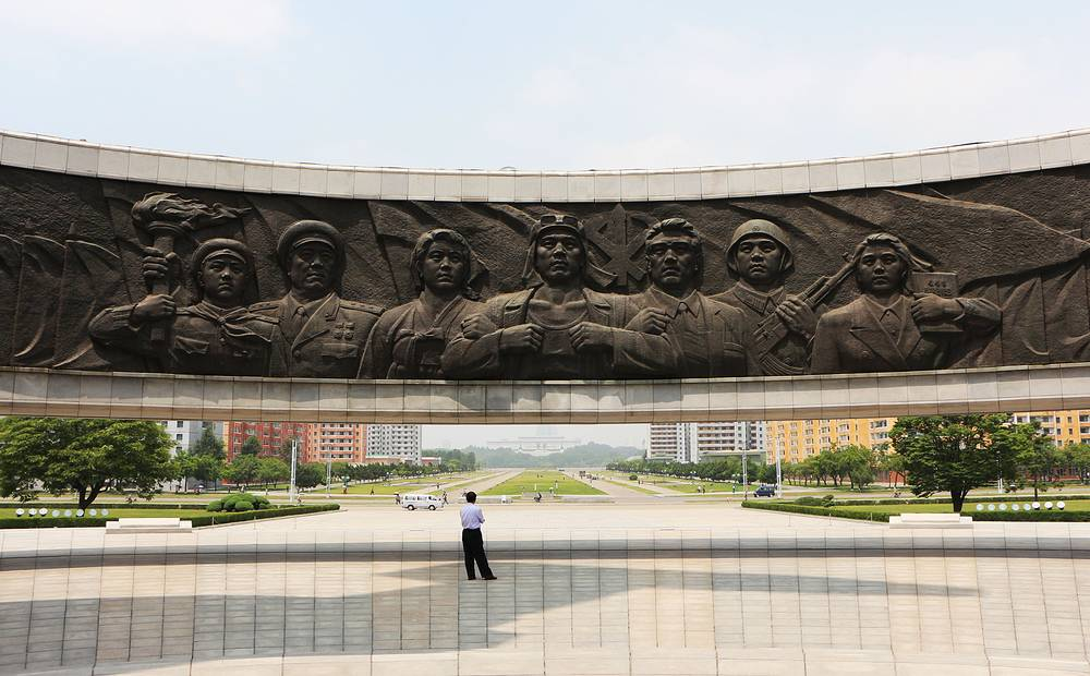 A monument to Workers' Party of Korea