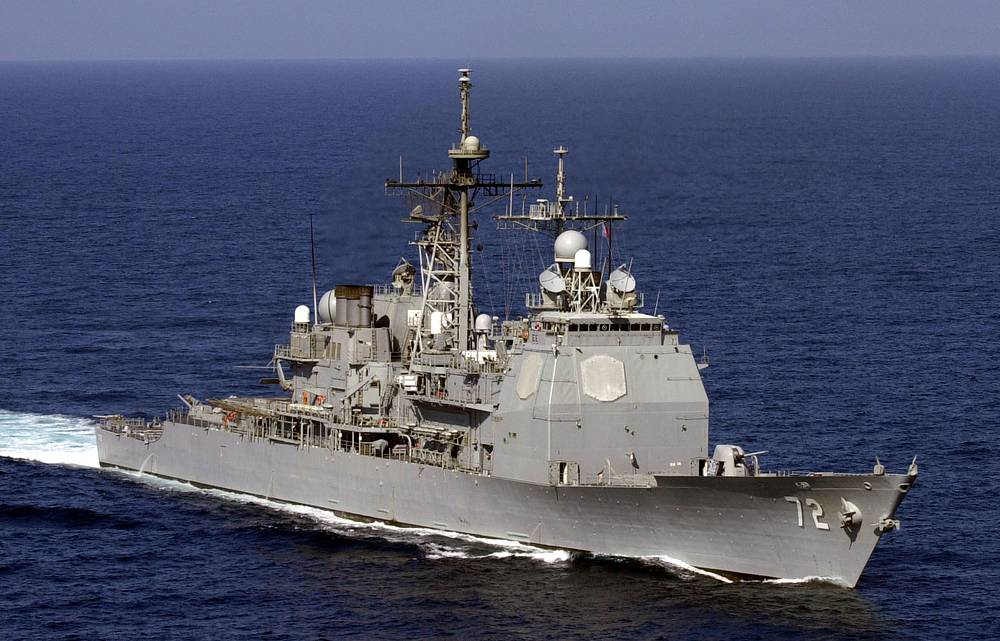 US Ticonderoga class guided missile cruiser Vella Gulf