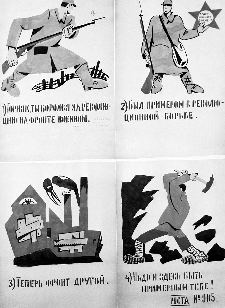 A poster calling miners returning after the war to be as hard-working in peaceful life as they had been exemplary in the revolutionary fight