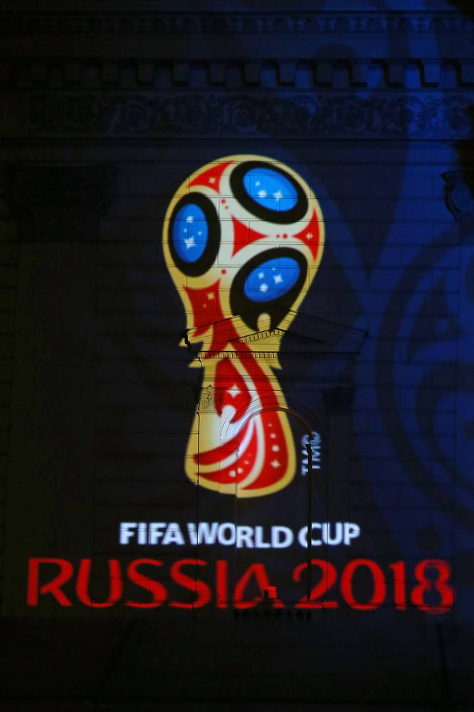 The official emblem of the 2018 World Cup was unveiled in Moscow