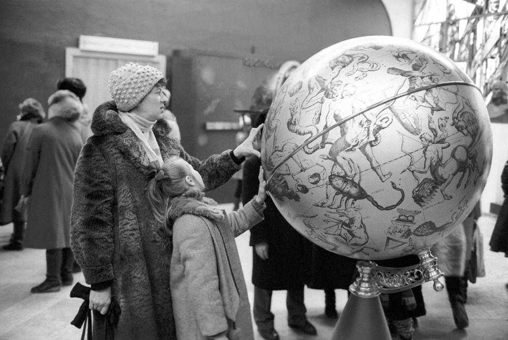Photo: Globe displaying constellations in Moscow Planetarium, 1989