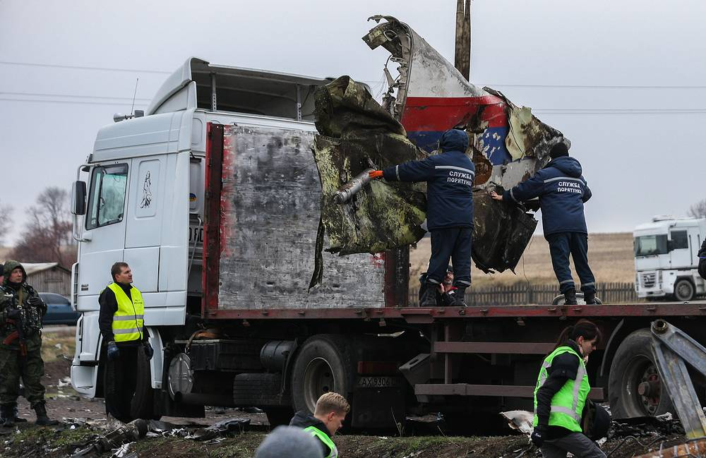 The Malaysia Airline Boeing-777 jet en route from Dutch city of Amsterdam to Malaysia's capital Kuala Lumpur crashed in eastern Ukraine's Donetsk region on July 17, killing all 298 on board