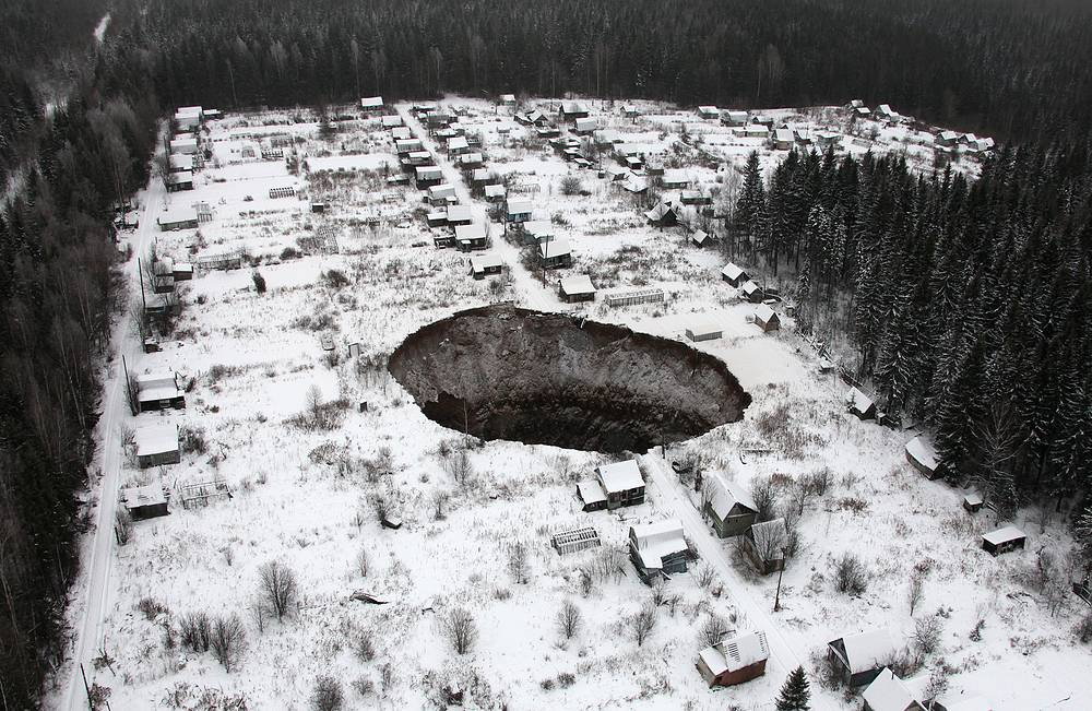 A sinkhole collapse occured 3.5 kilometers east of the Solikamsk-2 mine in Perm region on November 18