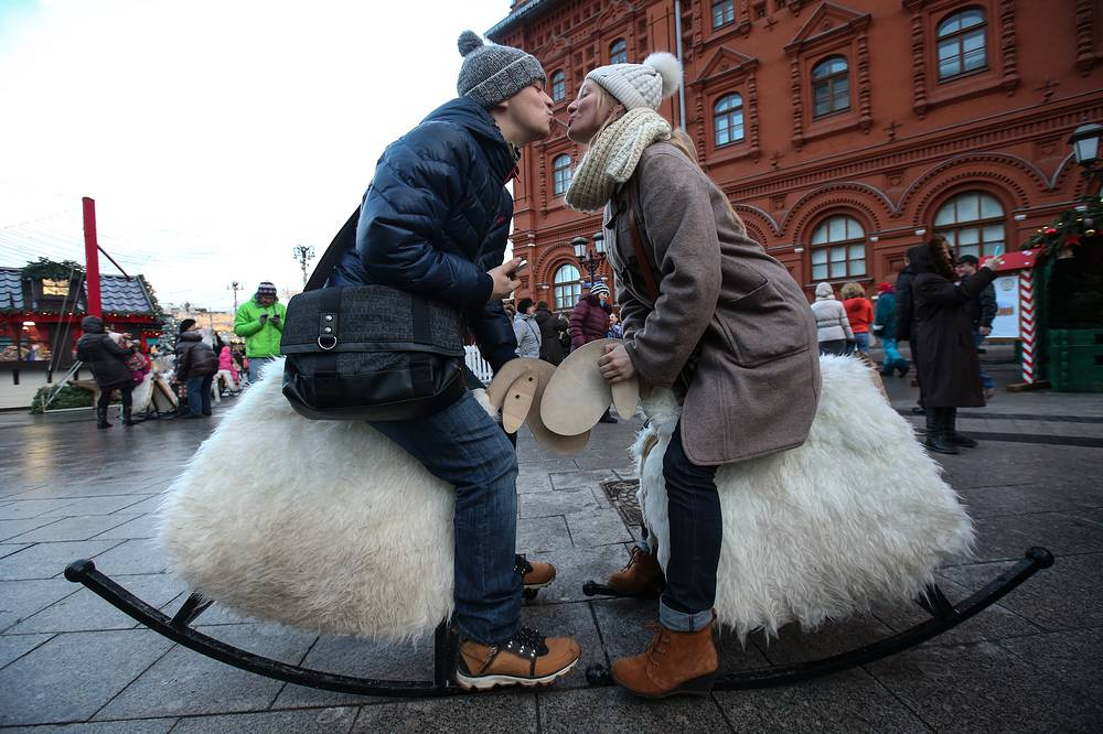 People at Moscow's Manezhnaya Square
