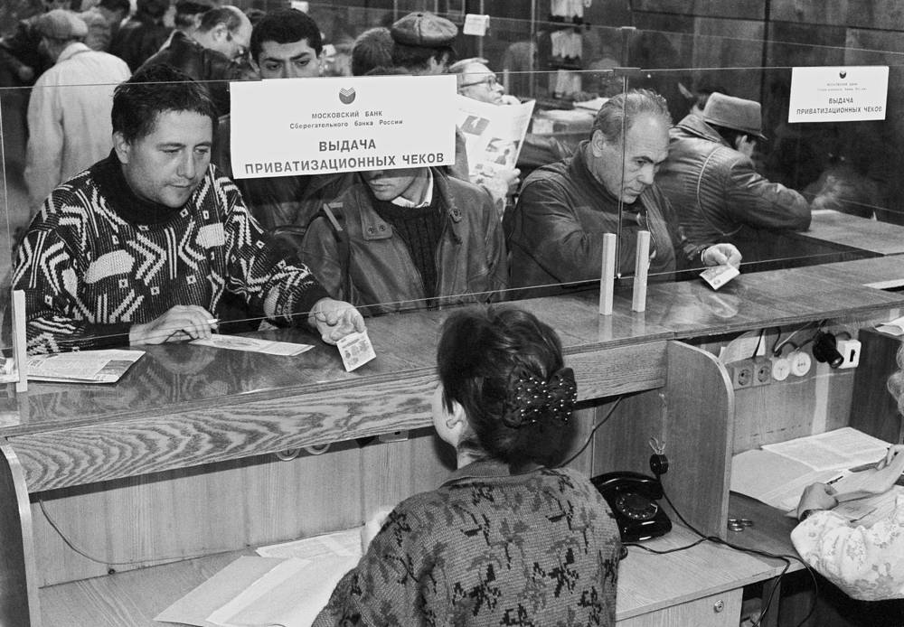 Payments for vouchers in Moscow, 1992
