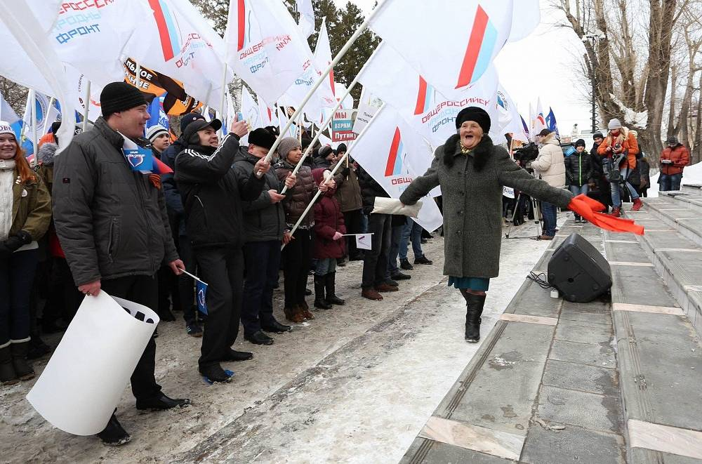 Participants of rally in Tomsk