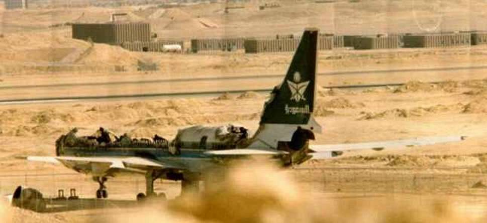 On August 19, 1980, a fire destroyed the L-1011-200 used for Saudia Flight 163 on the ground after the pilots made an emergency landing at Riyadh's International Airport. Delays in initiating the evacuation of the aircraft led to the deaths of all 287 passengers and 14 crew members