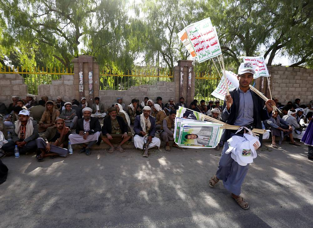 Houthi supporters at demonstration in Sana'a