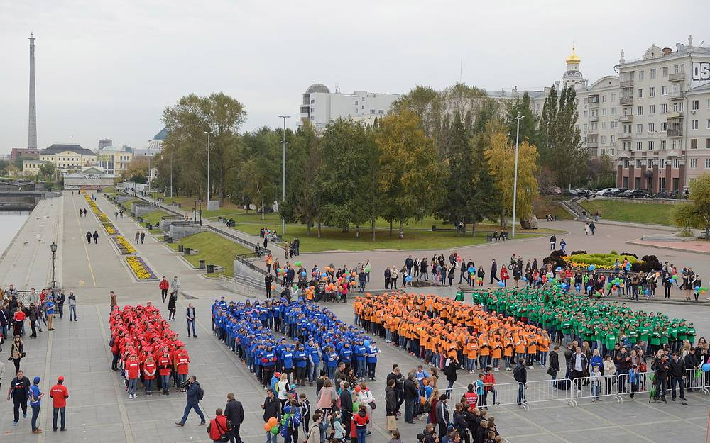 Flashmob in Ekaterinburg, devoted to the 1000-day countdown to the 2018 FIFA World Cup in Russia