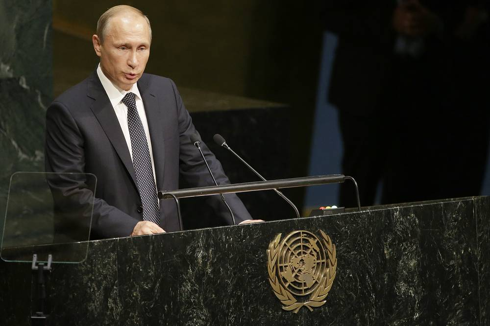Russian President President Vladimir Putin addressing the 70th session of the United Nations General Assembly