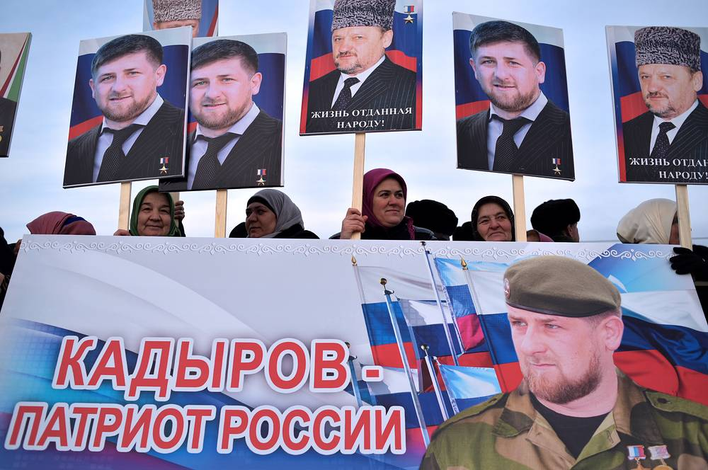 "The demonstrators holding poster ""Kadyrov is a Russian patriot"""