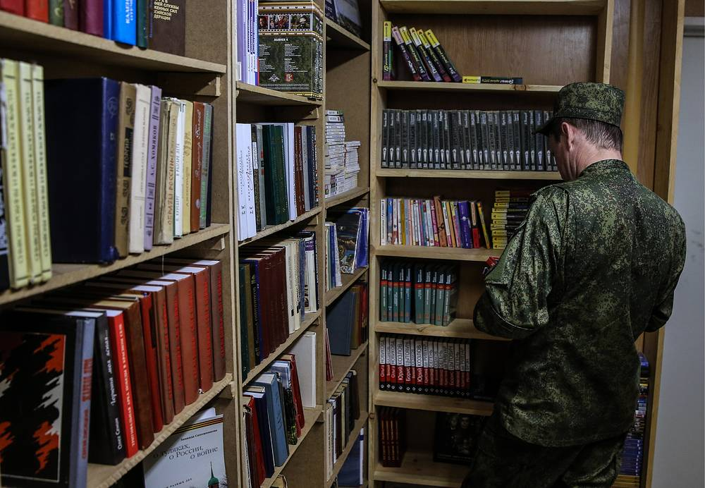 Russian soldier in the library at Hmeimim airbase