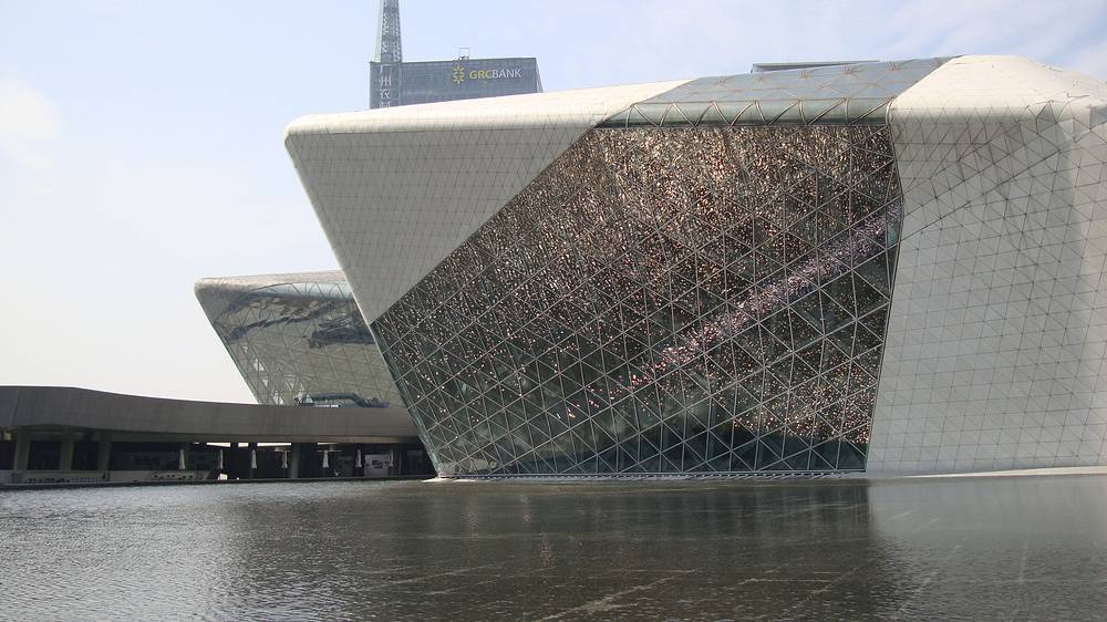 Guangzhou Opera House in China