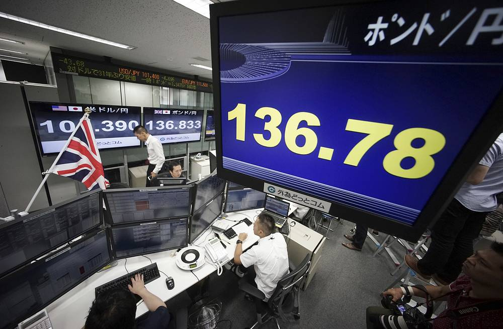 Global financial markets fluctuated on June 24