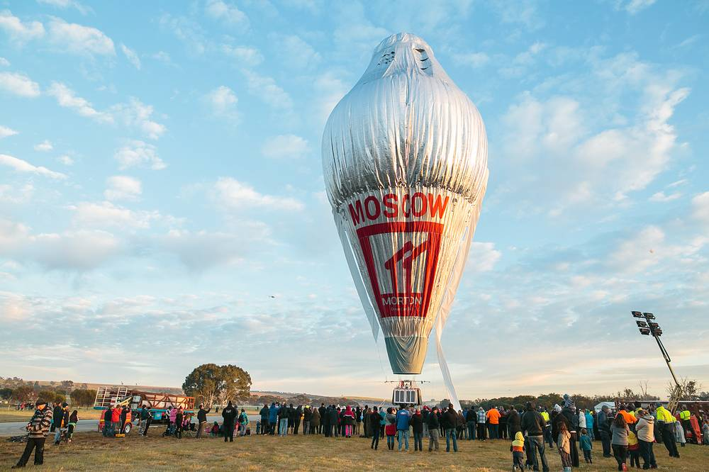 On July 23 2016 Fedor Konyukhov set new world record for the fastest non-stop solo balloon circumnavigation of the earth