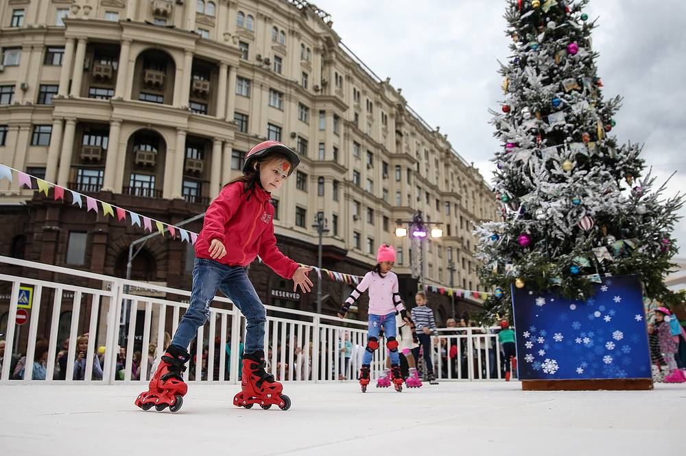 Kids on a roller skating rink during celebrations of Moscow City Day in Tverskaya Street