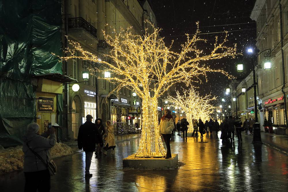 A decorated street in centre of Moscow with Christmas and the New Year illuminations