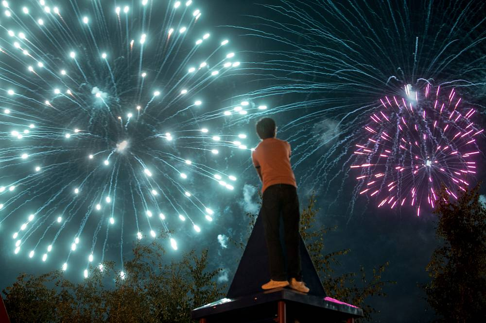 Team Austria performs at the 2017 Rostec International Fireworks Festival in Moscow's Brateevsky Cascade Park, Moscow, Russia, August 19