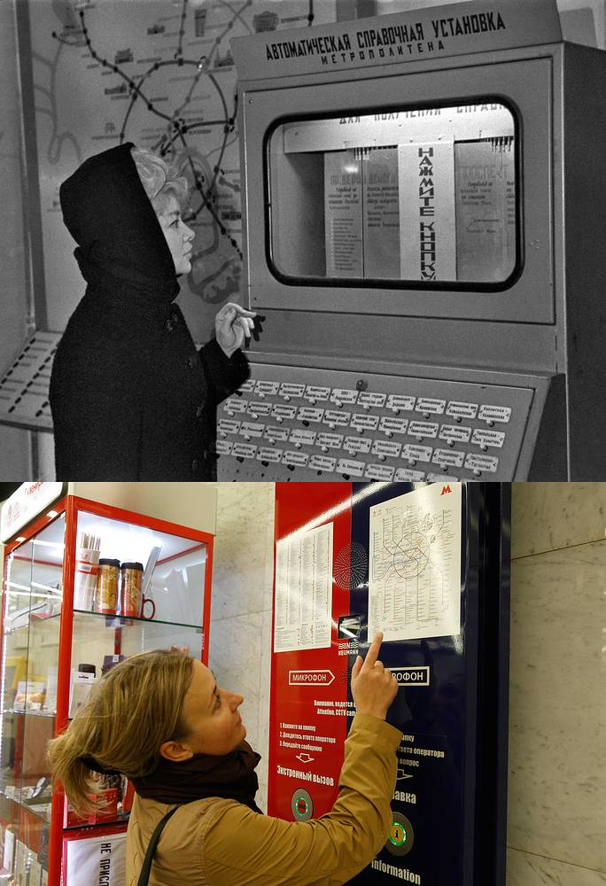 Above: A passenger by an automatic information terminal at Komsomolskaya metro station, 1967 Below: A passenger seen by an Info-SOS board in Moscow Metro, 2017