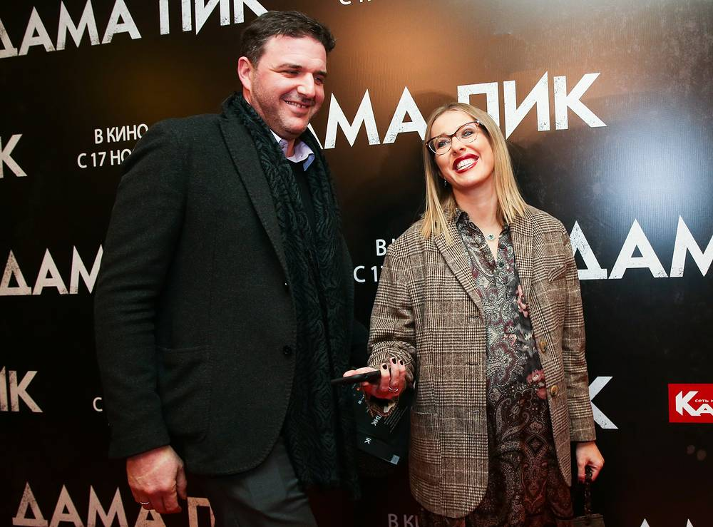 Ksenia Sobchak and her husband Maksim Vitorgan, an actor and a producer of television shows
