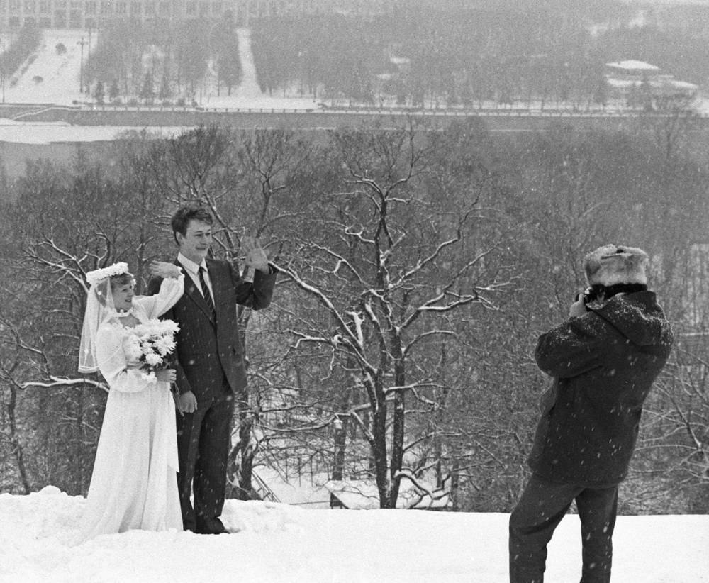 A newly married couple on Lenin Hills, 1985