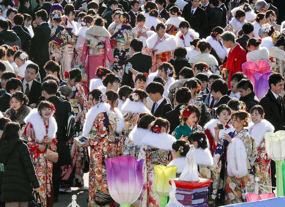 Coming-of-Age Day celebration in Tokyo