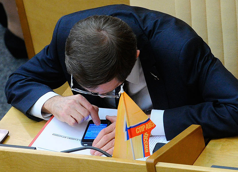 Chairman of Just Russia party Nikolai Levichev