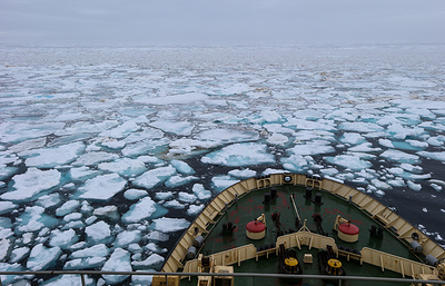 Minister says new research backing Moscow's Arctic claim possible
