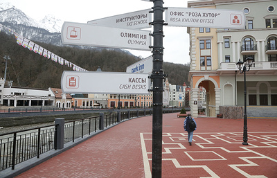 Foreign tourism on the rise in Russia as ruble weakens