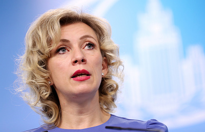 Zakharova reminded Western partners about their 'successes' in Iraq, Lybia, Afghanistan