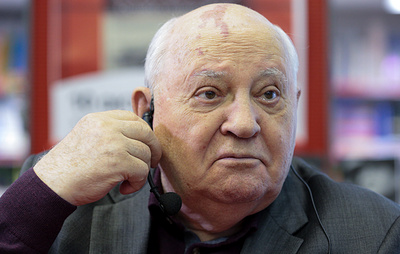 World has a chance to avoid another Cold War, says Gorbachev